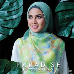 Square Exclusive Paradise 05